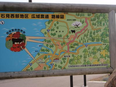 石見西部地区広域農道路線図